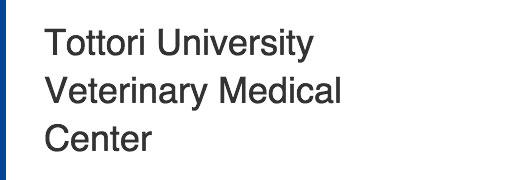 Tottori University Veterinary Medical Center