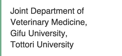 Joint Department of Veterinary Medicine, Gifu University, Tottori University